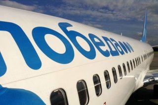 Հրապարակ. ՀՀ-ից «Պոբեդա» ավիաընկերության դուրս գալը կապ չունի այն պատճառի հետ, որը շրջանառվում է