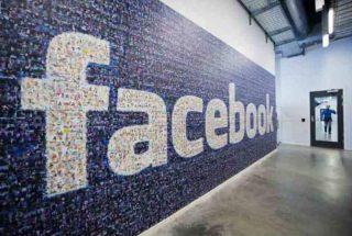 Facebook-ը պատրաստ է 3-ական մլն դոլար վճարելու մեդիային սոցցանցում նորությունների հրապարակման համար