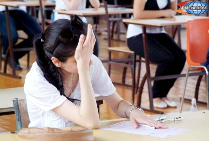 Շրջանառության մեջ կդրվի ուսման վարձը եկամտային հարկով փոխհատուցելու օրինագծի լրամշակված տարբերակը