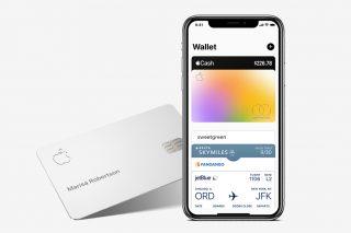 Apple-ն արգելել է օգտատերերին Apple Card-ով կրիպտոարժույթ գնել կամ խաղադրույքներ կատարել