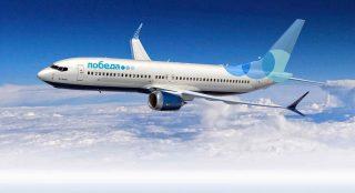 Պոբեդան ավելացնում է դեպի Հայաստան ավիաչվերթները