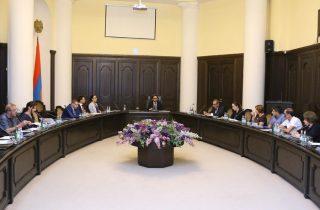 Փոխվարչապետ Տիգրան Ավինյանի ղեկավարությամբ տեղի ունեցավ Արդյունահանող ճյուղերի թափանցիկության նախաձեռնության նիստը