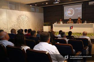 ՊԵԿ-ը ներկայացրել է խաղային ոլորտի կառավարման էլեկտրոնային համակարգի ներդրման նախագիծ