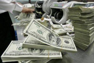 ՀՀ համախառն միջազգային պահուստներն ավելացել են 11.3%-ով