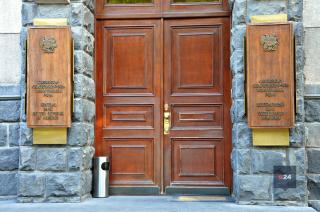 Կենտրոնական բանկ. Պարզաբանում՝ «ՀՀ քրեական դատավարության օրենսգրքում լրացում կատարելու մասին» ՀՀ օրենքի նախագծի վերաբերյալ