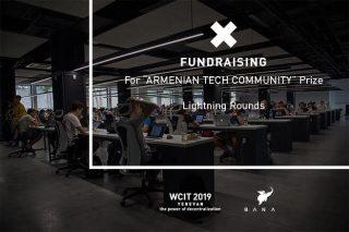 «WCIT 2019»-ին հայկական տեխնոհամայնքը մրցանակներ կհանձնի