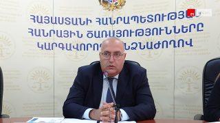 ՀՀ հանրային ծառայությունները կարգավորող հանձնաժողովը եռօրյա սեմինար է կազմակերպել