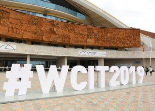 Ապակենտրոնացված WCIT-ի կենտրոնը դարձած Երևանում ավարտվեց ՏՏ շաբաթը. Տեսանյութ