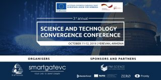 Հոկտեմբերի 11-12 Երևանում կկայանա «Գիտության և տեխնոլոգիաների միավորում» ամենամյա գիտաժողովը