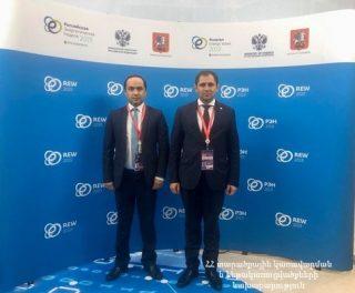 Սուրեն Պապիկյանը հանդիպել է ՌԴ «Ռոսատոմ» պետական կորպորացիայի գլխավոր տնօրեն Ալեքսեյ Լիխաչովի հետ