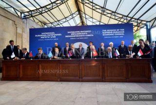 Երևանում Սինգապուրի և ԵԱՏՄ-ի միջև կնքվեց ազատ առևտրի համաձայնագիր