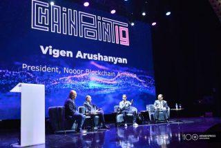 Երևանում մեկնարկեց ChainPoint19 բլոքչեյն միջազգային համաժողովը