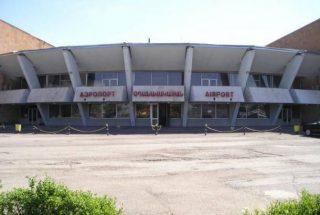 20 միլիոն դոլարի ներդրում` Գյումրիի օդանավակայանում