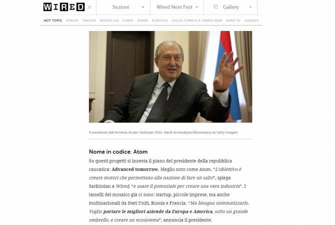Հայաստանը՝ Կովկասի Սիլիկոնային հովիտ.WIRED-ը Cybertech Europe-ին Արմեն Սարգսյանի մասնակցության մասին