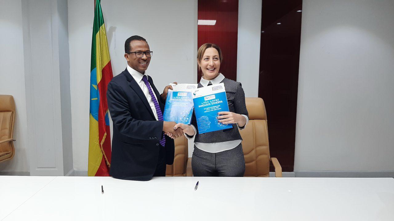 Ինժեներական քաղաքի մոդելը կներդրվի Եթովպիայում