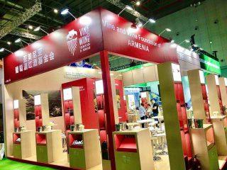 Հայկական գինին և կոնյակը ներկայացված են China International Import Expo 2019 ցուցահանդեսում
