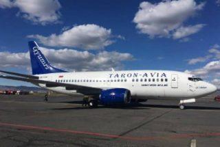 Տարոն-Ավիայի օդանավ շահագործողի վկայականի կասեցման պատճառը
