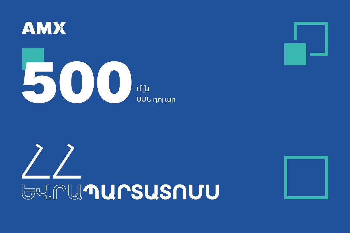 ՀՀ եվրապարտատոմսերը սկսել են շրջանառվել Հայաստանի ֆոնդային բորսայում