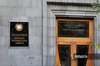 Գյումրիում գործող ՊԵԿ Արտաքին տնտեսական գործունեության սպասարկման կենտրոնում չկա որևէ մենաշնորհ
