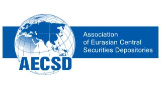 Հայաստանի կենտրոնական դեպոզիտարիան ստանձնել է Եվրասիական կենտրոնական դեպոզիտարիաների ասոցիացիայի (AECSD) նախագահությունը