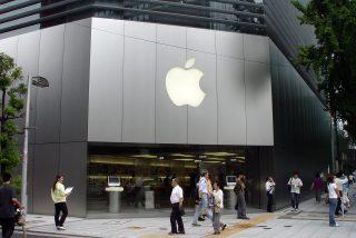 Apple-ը ռեկորդային հասույթ և շահույթ է գրանցել