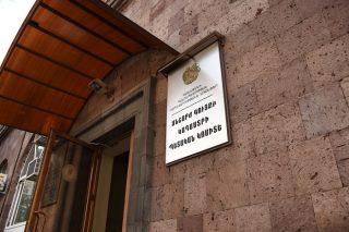 Դրական եզրակացություն է ստացել Կադաստրի Կոմիտեի արխիվների թվայնացման ծրագիրը