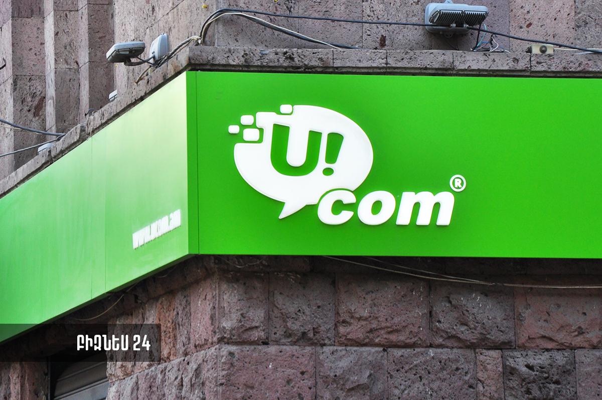 Ucom-ը հաստատում է VEON Ltd. ընկերության հետ Հայաստանում հնարավոր գործարքի վերաբերյալ բանակցություններ վարելու փաստը