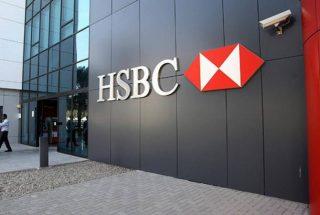 HSBC-ն կարող է հեռանալ Հայաստանից