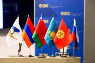 ԵԱՏՄ Միասնական մաքսային սակագները մի շարք ապրանքների մասով ՀՀ-ի համար կհետաձգվեն ևս մեկ տարով