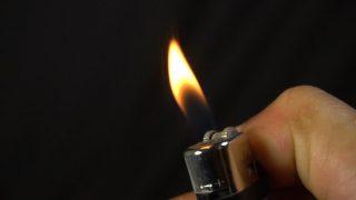 Կառավարությունն արտոնություն տրամադրեց կրակայրիչներ արտադրող ընկերությանը