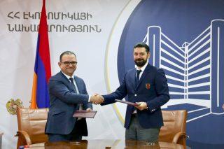 Էկոնոմիկայի նախարարություն. Համագործակցություն՝ Հայաստանի ներդրումային գրավչության բարձրացման ուղղությամբ