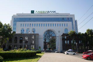 Ամերիաբանկ. ապրիլ-հունիսին բանկի սեփական ռեսուրսների հաշվին տրամադրվել են 17.5 մլրդ դրամ ծավալի վարկեր