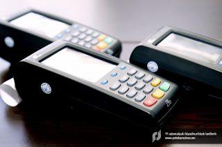 ՊԵԿ-ը հորդորում է սեղմ ժամկետներում ձեռք բերել ՀՀ Կառավարության սահմանած տեխնիկական պահանջներին բավարարող հսկիչ դրամարկղային մեքենաներ