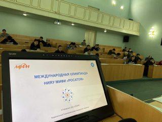 Երևանում անցկացվել է Ռոսատոմի միջազգային օլիմպիադայի եզրափակիչը