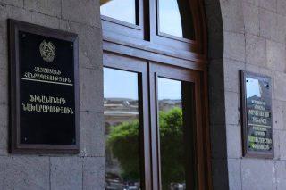 Ֆինանսների նախարարություն. Հայաստանը հանվել է ԵՄ-ի հետ հարկային հարցերով չհամագործակցող երկրների «Մոխրագույն ցուցակից»
