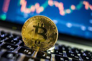 Bitcoin-ի փոխարժեքն աճել է – 10/02/20