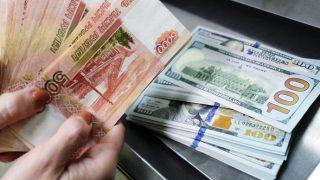 Փողերի փոխադրման նոր կանոններ՝ ԵԱՏՄ երկրներում