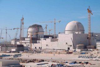ԱՄԷ-ն առաջին արաբական ատոմակայանի գործարկման թույլատրագիր Է ստացել