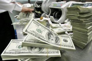 Հաշվեքննիչ պալատն առաջարկում է պետական պարտքի կառավարման մասով իրականացնել ներքին աուդիտ