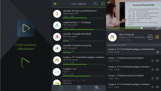 Ucom-ը դարձնում է հեռավար ուսուցումը հասանելի բոլորի համար