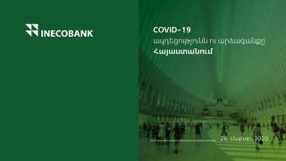 Ինեկոբանկը հրապարակել է համապարփակ վերլուծություն COVID-19 ազդեցության վերաբերյալ