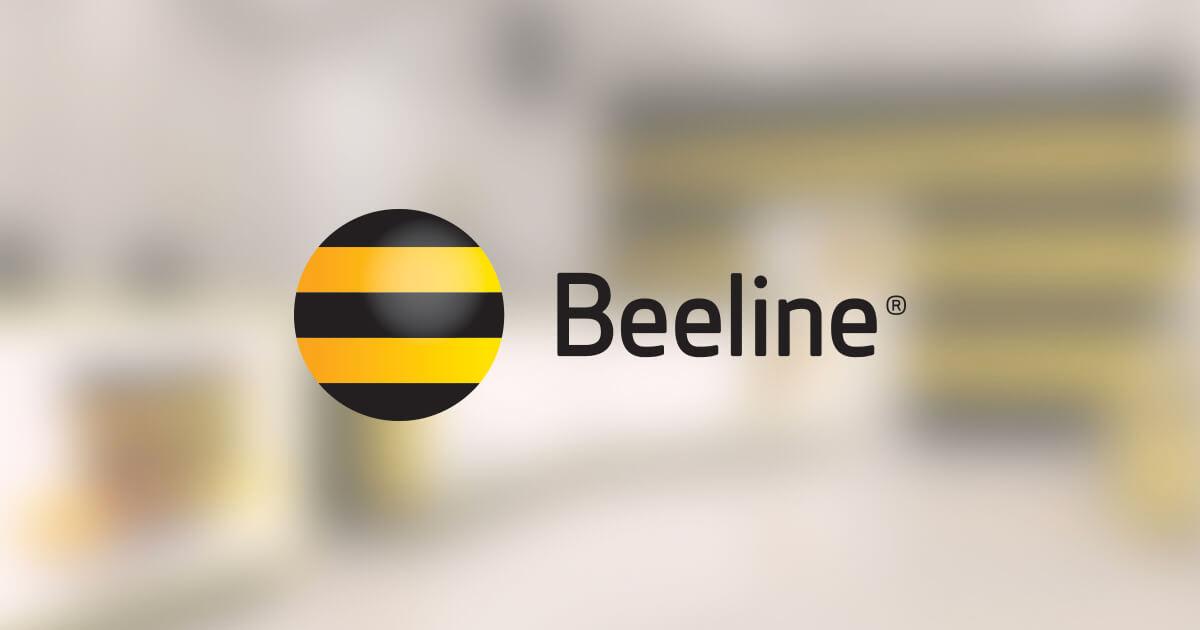 Beeline-ը հերքում է քաղաքական քարոզչությունը