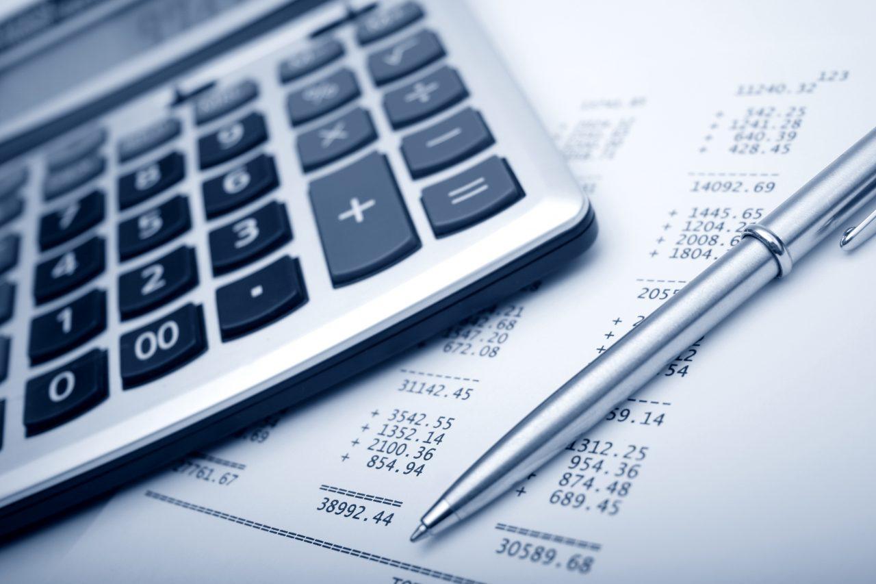 2020թ. հունվար-փետրվար ամիսներին Հայաստանում միջին ամսական անվանական աշխատավարձը կազմել է 190,468 դրամ