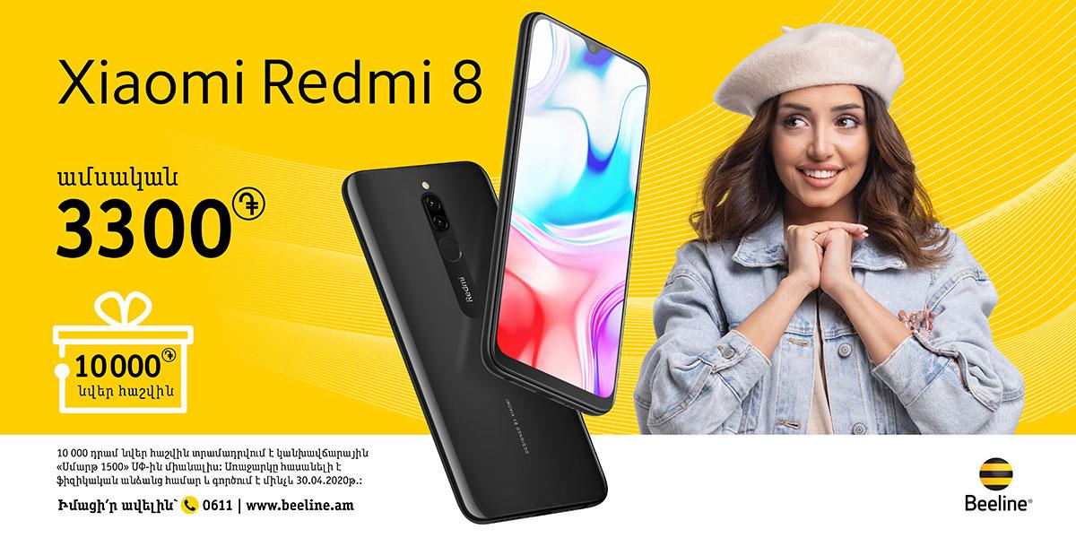 Beeline. Xiaomi Redmi 8 սմարթֆոնի վաճառքի գարնանային ակցիա