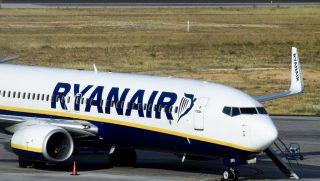 Կորոնավիրուսով պայմանավորված Ryanair-ը կրճատում է թռիչքները