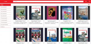 Թվայնացված դասագրքերից օգտվելու հավելված և կայք՝ առանց ինտերնետի հավելյալ վճարի՝ Վիվա-ՄՏՍ-ի բաժանորդների համար