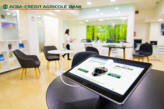 ԱԿԲԱ-ԿՐԵԴԻՏ ԱԳՐԻԿՈԼ ԲԱՆԿ. ՓՄՁ-ների և գյուղատնտեսության վարկավորման գործընթացը  շարունակվում է