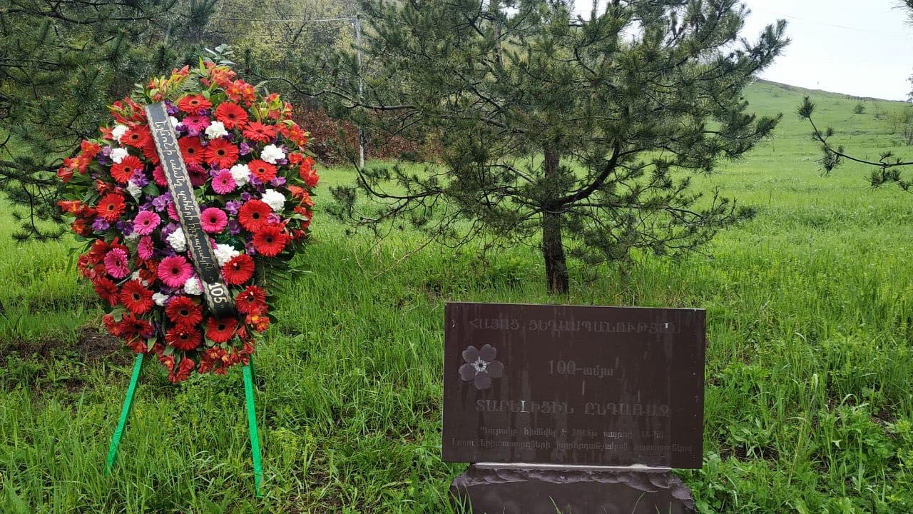 Թեղուտ ՓԲԸ. Հարգանքի տուրք՝  Հայոց ցեղասպանության զոհերի հիշատակին