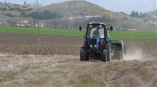 ՊԳԿ-ն անդրադառնում է Հայաստանում գյուղատնտեսական նշանակության հողերի չօգտագործման խնդրին