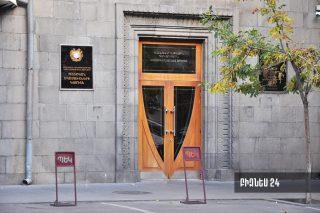 ՊԵԿ. Կորոնավիրուսի տնտեսական հետևանքների չեզոքացման 10-րդ միջոցառման շրջանակում սպասարկող բանկի վերաբերյալ